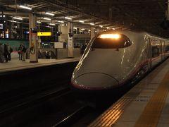 2018年10月週末パスの旅4(仙台駅から会津若松駅へ)