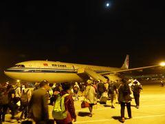 中国国際航空ビジネスクラスで行く デュッセルドルフマラソンとオランダ周遊の旅(往路フライト編)
