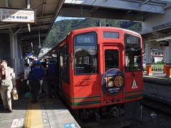 2018年10月週末パスの旅6(会津鉄道・野岩鉄道)