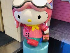 桃園国際空港でキティちゃんを見つけ、那覇へ帰還[2018年10月台湾旅行5]
