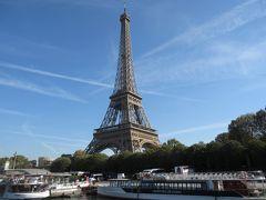 2018年親子旅…初めてのフランス…パリ…1日目後半