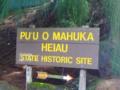 Hawaii  2018(平成最後のハワイです)