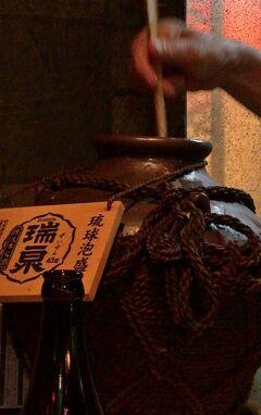那覇国際通り周辺を歩きながらB級グルメ探し/食いしん坊の夏ぶらり旅「沖縄本島編」