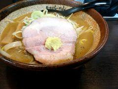 真武咲弥のラーメンを食べてきました。