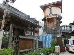 2018/10福島温泉めぐり3泊の旅*4 奥州3名湯に数えられる飯坂温泉でほっこり^^♪