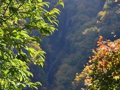紅葉にちょっと早かった2018松川渓谷。雷滝&八滝