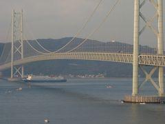 今日のお宿は明石海峡大橋のたもと。橋が見えるといいのですが。