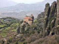 ギリシアへ弾丸家族旅行、祈りの聖地メテオラへ(1、2日目)