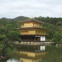 2018年10月 彦根&京都旅行(2日目)