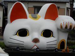 招き猫見守りとこにゃんと東山動物園のシャバーニに会いに