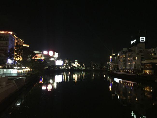 ハウステンボスを後にして、進路は福岡・博多へ。<br />過去に3年間の福岡在住経験もありましたが、転出してからすでに9年。<br />さすがに旧知の店は減っていましたが、それでも中洲、天神、糸島、久山等々懐かしい地巡りに行ってきました^^<br />