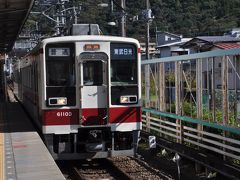 2018年10月週末パスの旅7(鬼怒川温泉駅から東武日光駅へ)