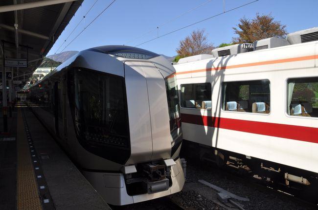 2018年10月20日から21日にかけて、JR東日本の「週末パス」を使用していろいろな列車に乗ってきました。<br /> 東武日光駅から新型特急500系「リバティ」号に乗ります。