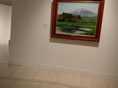 世田谷美術館へ行ってきました。