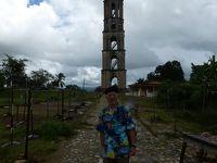 トリニダー ロス・インヘニオス渓谷 (Valle de los Ingenios, Trinidad)