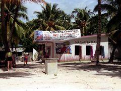 初めての海外個人旅行 Visit Maldives Year のモルディブへ