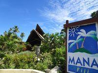 2018年フィジー(マナアイランドリゾート)旅行記⑤ いつもの如く帰国日になってようやく快晴
