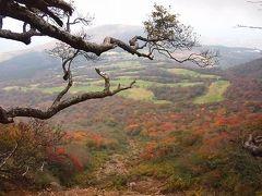 天城山(万二郎岳・万三郎岳)で紅葉登山
