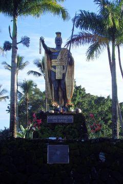 2018.10 ハワイ島(5)ツアーで一周ハワイ島3 カメハメハ大王像とアカカの滝を見て、ハワイ島一周!