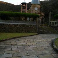 念願だったキリシタンクルーズ そして 頭ケ島天主堂 野首教会 目指すは日本の世界遺産