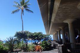 2018.10 ハワイ島(6)朝のカイルア・コナ 海岸沿いに街並み散策