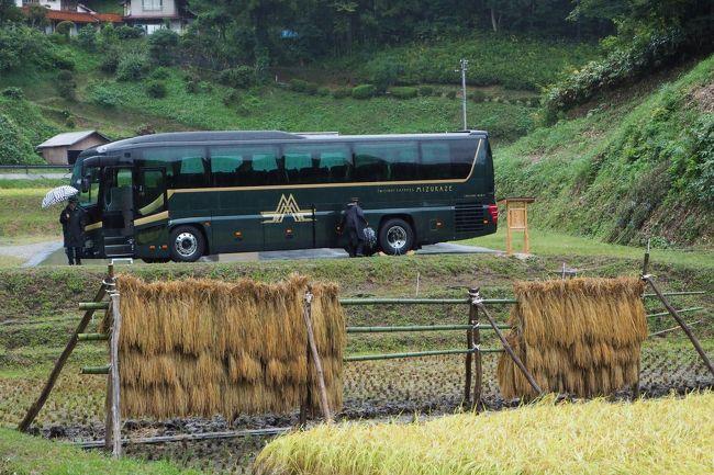 ■TWILIGHT EXPRESS 瑞風<br />https://twilightexpress-mizukaze.jp/<br /><br />■菅谷たたら山内(鉄の歴史村)<br />http://www.tetsunorekishimura.or.jp/<br /><br />■田部家土蔵群<br />https://www.kankou-shimane.com/ja/spot/detail/328<br /><br />■食の杜「室山農園」<br />http://tegost.net/hinoborinosato/<br /><br />■神楽の宿<br />http://www.unnan-kankou.jp/contents/kagura_team/160<br /><br />■須我神社<br />http://suga-jinja.or.jp/<br /><br />■明々庵<br />http://www.meimeian.jp/