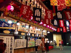 なにわの歴史をひとめぐり 大阪歴史博物館
