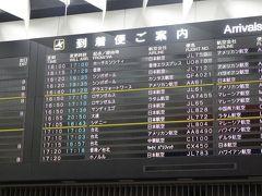 美食大国台湾へ!子連れ台湾旅行4日目(最終日)
