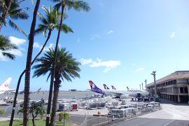 2018.10 ハワイ島(12)ハワイ島からセントレアへ