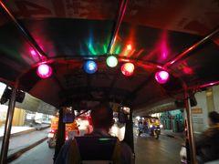 バンコクが大好き!2泊3日の週末バンコク通い2011-<1>センタラグランド@CTW