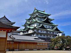 名古屋の旅行記