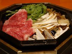 2018秋の京都で松茸を堪能~三嶋亭のすき焼き&室町和久傳の成相焼