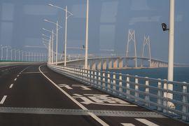 昨日開通したばかり!世界最長の海上橋「港珠澳大橋」を通って 香港からマカオ日帰り旅3★マカオから香港へ 帰宅編