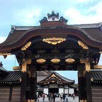 京都旅・その3