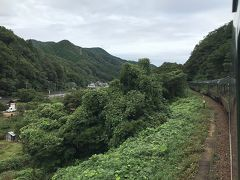 TWILIGHT EXPRESS 瑞風 3日目~鳥取・東浜編~