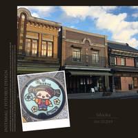 茨城初探訪 その3 定番の水戸観光、納豆工場見学、そしてレトロな石岡散策