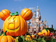 【ハロウィンを楽しむ上海ディズニー①】2年振りの上海ディズニーはやっぱりキャラグリ天国だった!
