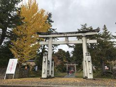 201810-07_岩木山神社と嶽温泉、リンゴ狩り Iwakisan Shrine, Dake Onsen and Apples (Aomori)