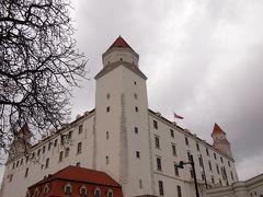 2018年夏旅はウィーン・ブラチスラバへひとり旅!④スロバキアの首都ブラチスラバへ日帰り編