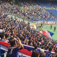 2018J1リーグ31節ホームFC東京戦観戦記
