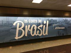 南米大陸の大国ブラジルの2大都市を巡る旅(2018年ブラジル①)~米国ニューアーク経由でサンパウロへ~