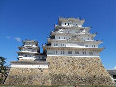 日本100名城巡り完結編 99城目竹田城 100城目姫路城 帝国ホテルでお祝いのディナー 後編