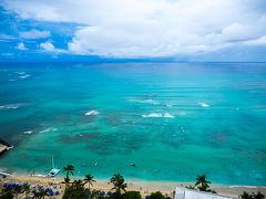 B'z PARTY Presents B'z Pleasure in Hawaii 1日目 「サクララウンジ」〜「ハワイアンアロマカフェ」〜「ハイアットリージェンシーワイキキ」〜「アロヒラニリゾートワイキキ」〜「クイーンカピオラニホテル ノッツコーヒー」〜「ハーツレンタカー」〜「ZIGU」〜「スカイワイキキ」〜「カラオケ」