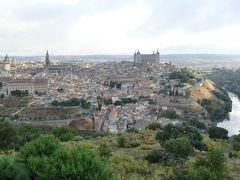 シニア夫婦のスペイン・ポルトガル周遊旅行(12)トレドのパラドールとカテドラル