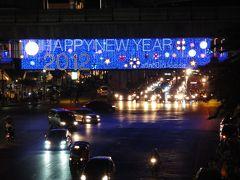バンコクとホーチミンで過ごすクリスマス2011-<2>バンコク前編