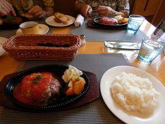 25.真夏の紀伊半島4泊 漁師めし みなと食堂 手づくりハンバーグ カーナピーナの昼食
