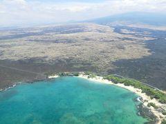 ハワイ島 コナ周辺をめぐる