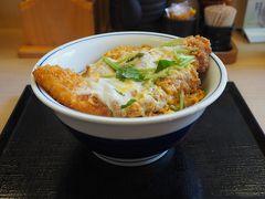 東京に出かけても何故かかつやでカツ丼を食べました