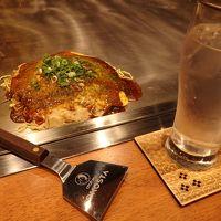 お好み焼を自分で焼いてみよう!@オタフクソースお好み焼体験スタジオ・OKOSTA&広島駅周辺をぶら〜り街ある記