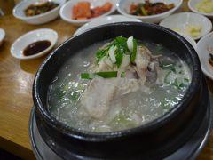 銀杏の黄葉したソウルで、熱々の参鶏湯
